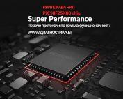 Устройство за диагностика на автомобили с чип pic18f25k80